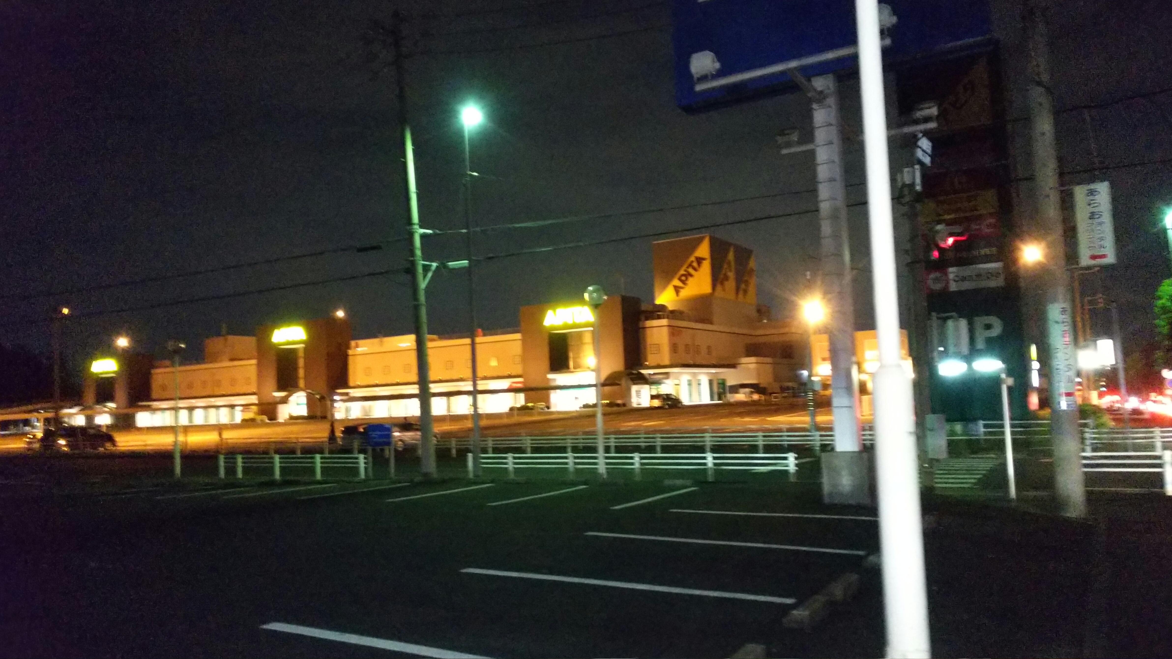 夜道のダレトーク