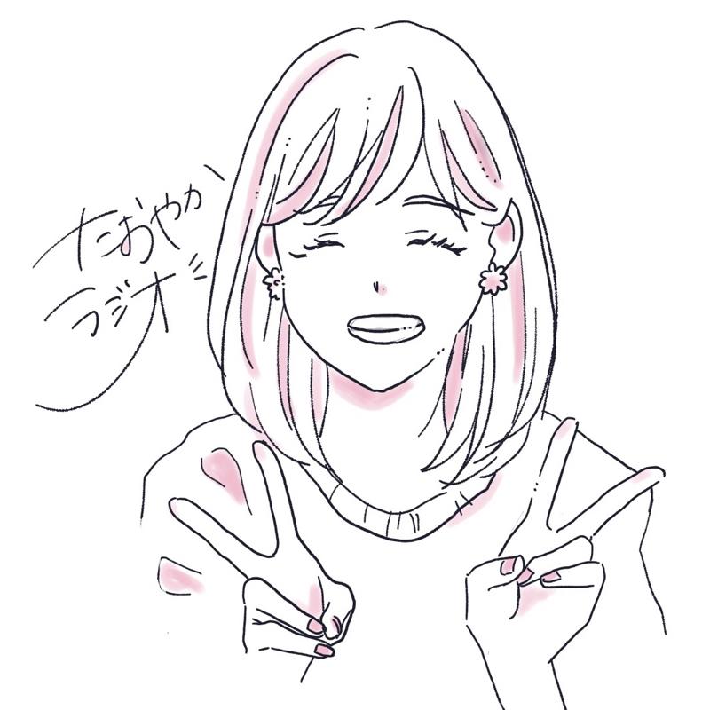 #02 将来日本語教師になりたい!今のうちにどんな勉強をしたらいい?