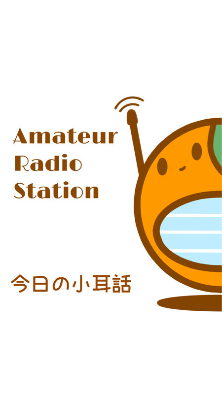 #196 Re:うどん