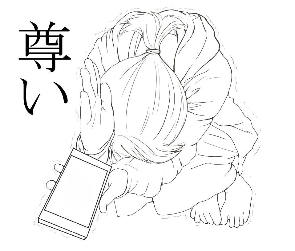 おとゆ語り#1 ラ〜アヌってデデニーみ無い???