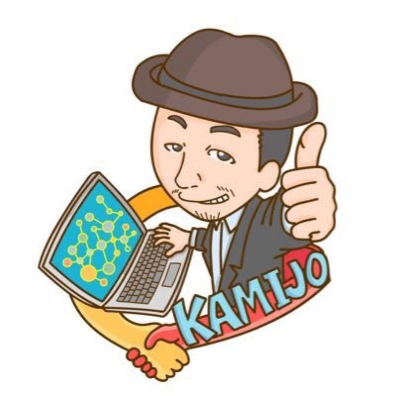 第10回目ラジオカミジョーロック~カミジョーが好きな海外ドラマ~