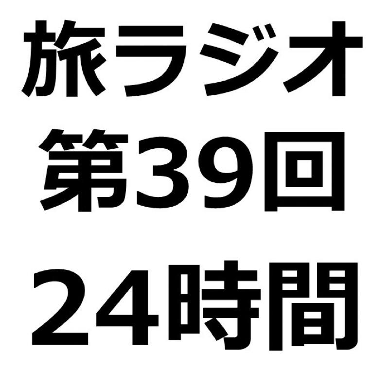 #039  ビエンチャン→ハノイ(1)