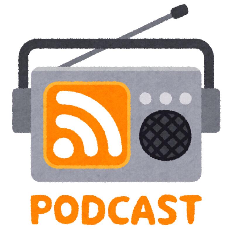 #071  【特別編】バンコクでラジオ収録!