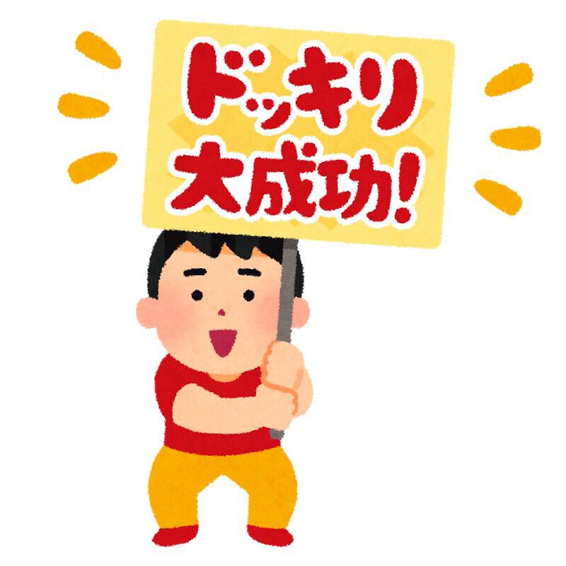 #078 【ドッキリ】大阪のコリアタウン/旅ラジオの収録中に…/大変だ~