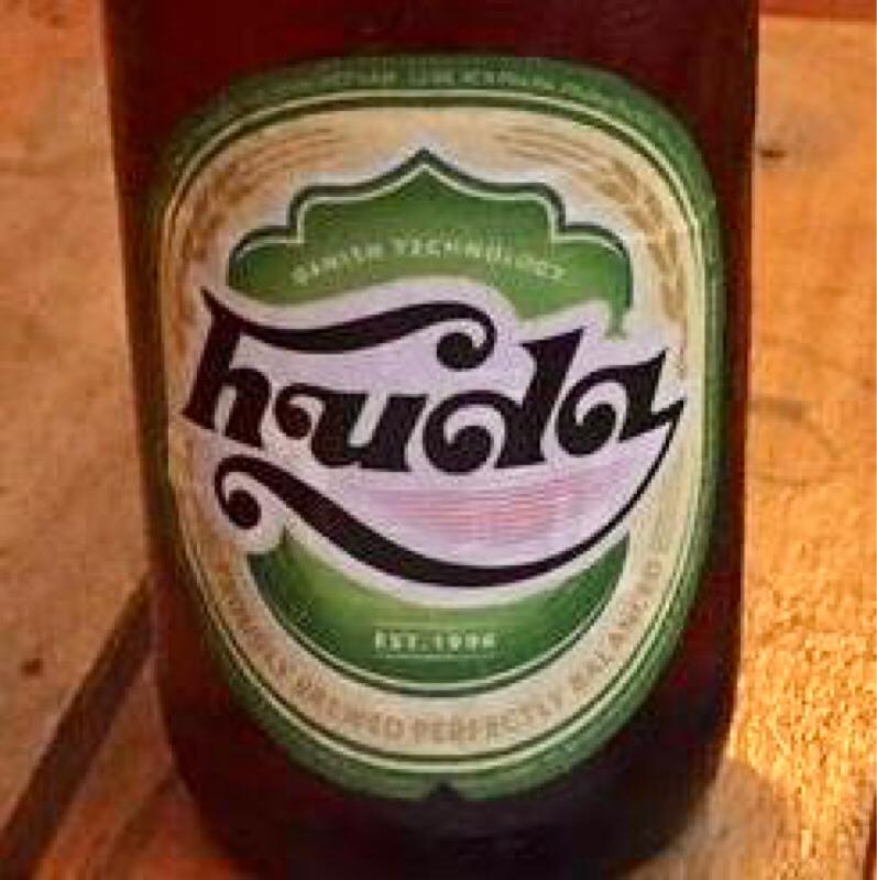 #096 ベトナムのフエ(後半):王宮・若い男女・ビールの話