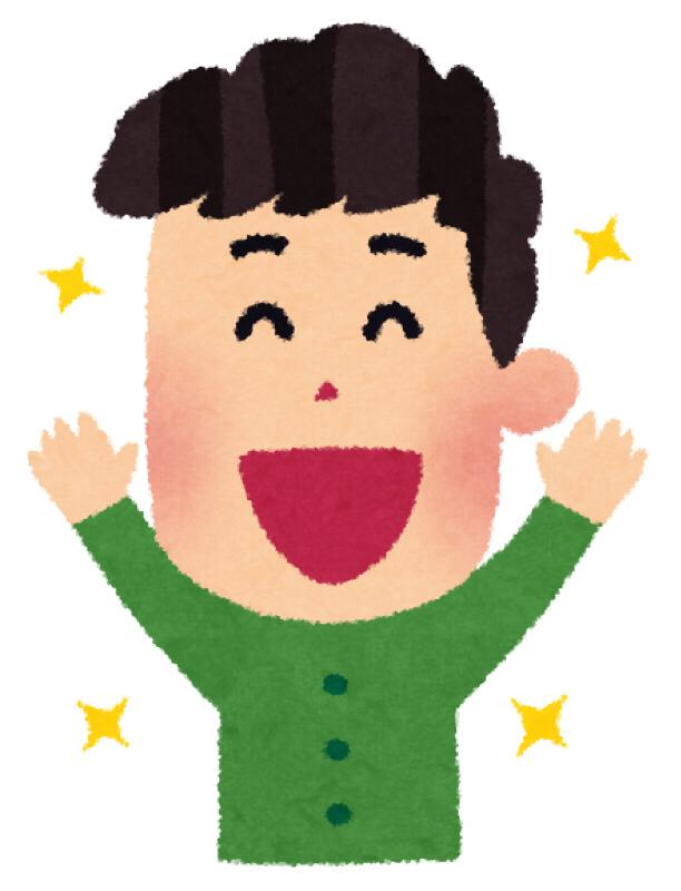 #119 【お知らせ】人見知り系バックパッカーの「たっちゃん」が〇〇になる!