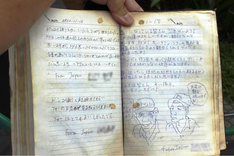 #124 【ベトナム】ファンさん(1):シクロの運転手→怪しすぎる「ファンさんノート」→料金交渉