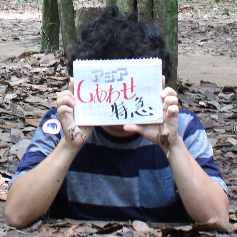#142 【ベトナム】クチトンネル/狭い.../チラ見の世界史/最後に人見知りエピソードあり