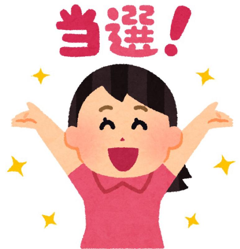 #144 【ふるさと納税ラジオ】プレゼント企画の当選者を発表/おすすめの自治体は湯浅町と高野町