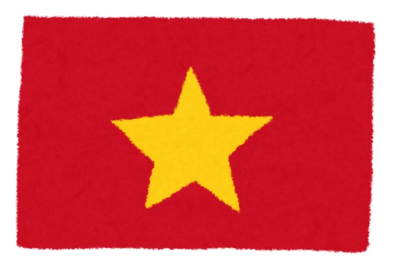 #155 【ベトナム】思い出ベスト5を発表(前半)/初めてのエピソードあり/第5位と第4位は意外~