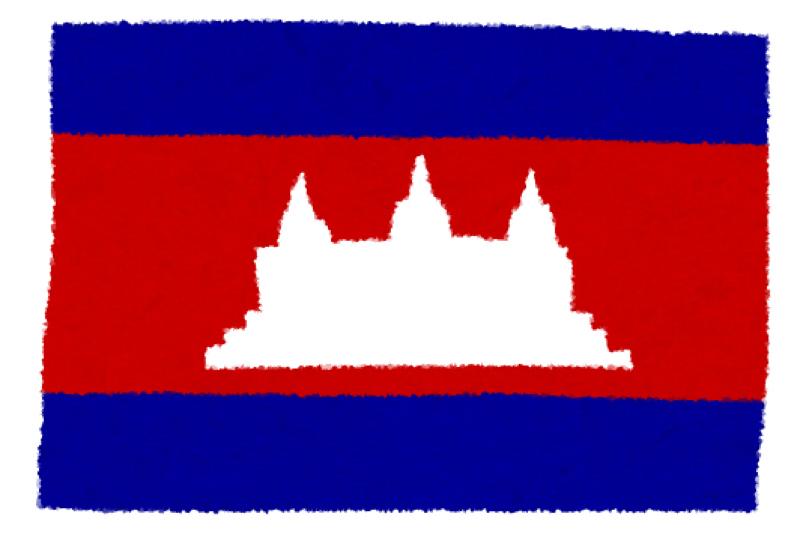 #158 【国境】ベトナム→カンボジア/綺麗なバス/苦労なし/部長の国境トーク(インド→ネパール)