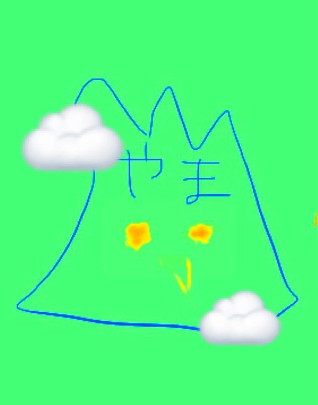 #39【おしらせ】山へ海へぶっ飛べ!