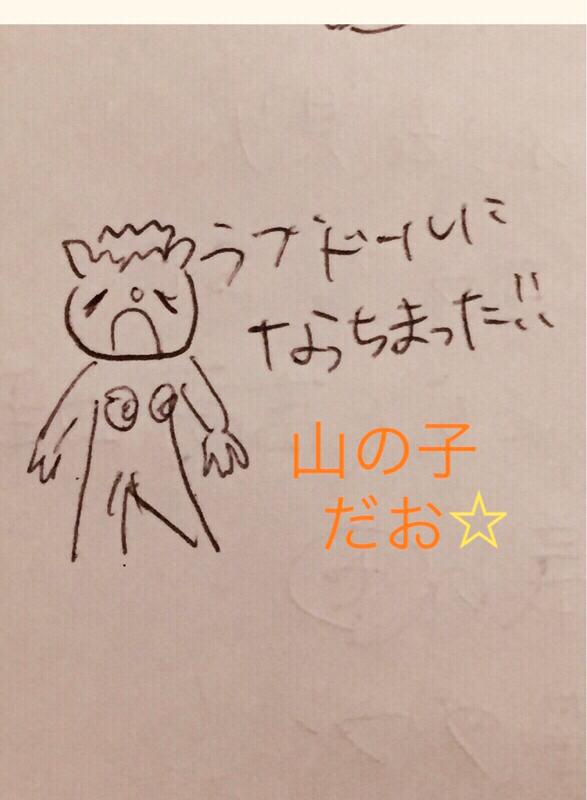 #40【質問解凍】陰キャのポストお散歩コース