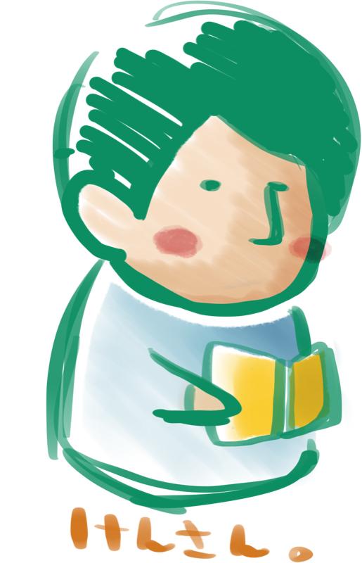 #4 漫画研究家けんさんとの対談 第1回 王道マンガキングダム