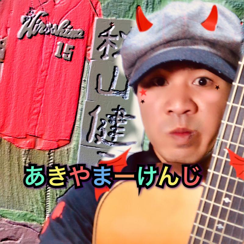 kjあっきーのラジオトーク(毎週木曜日レギュラー配信)