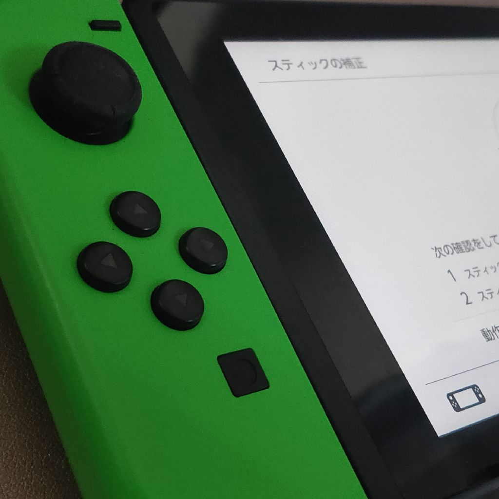 Switchのスティックは安く簡単に修理できる!