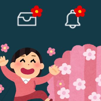 【企画説明】3/18~31『笑顔も満開♥おたよりWEEK!』開催です!!