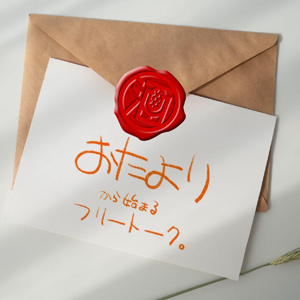 【お便り紹介】駄菓子屋ゲーセンからeスポーツ参加できたらオシャレやん