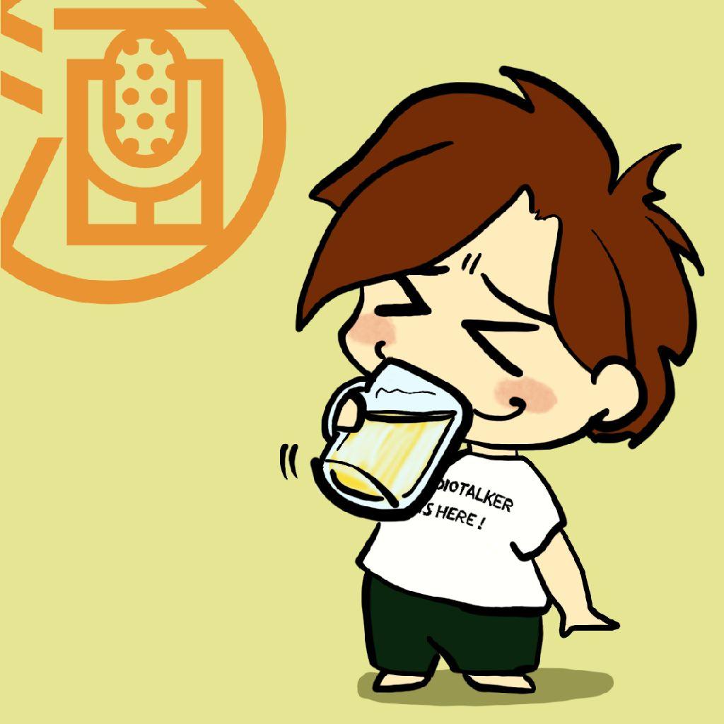 【番組紹介&御礼】お酒好きのおっさんトーカーです!