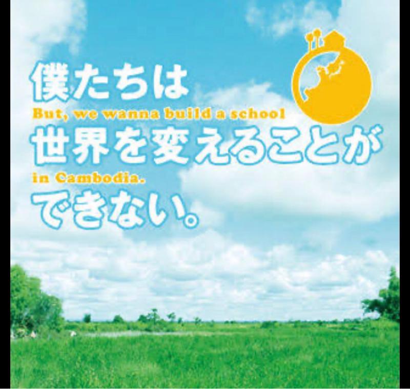Vol.2  向井理が田舎の小娘の人生を変えた