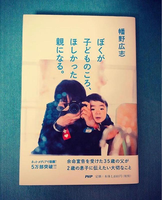 vol.17  やっとかめ!!近状報告&本れびゅー①