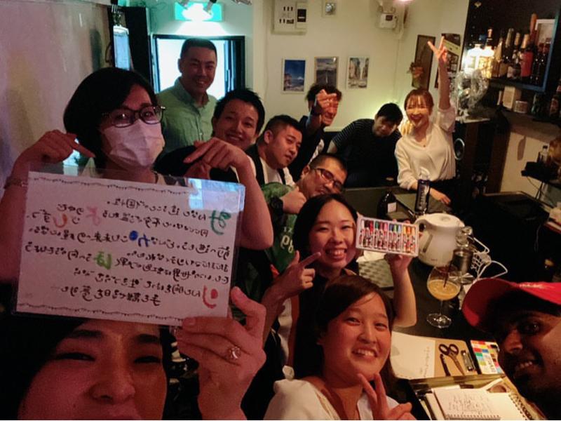 vol.51  お名前ポエムBar1日店長してきました!!!