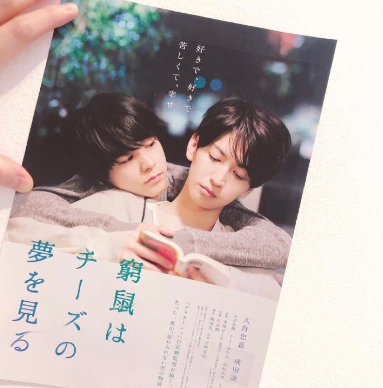 vol.54  映画🌈れびゅー!