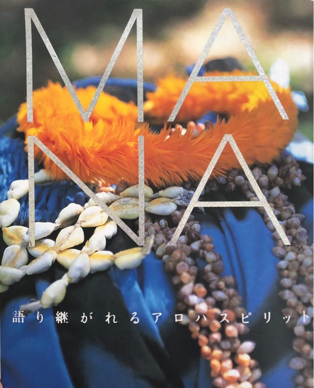 11話 植物を捧げる祭壇