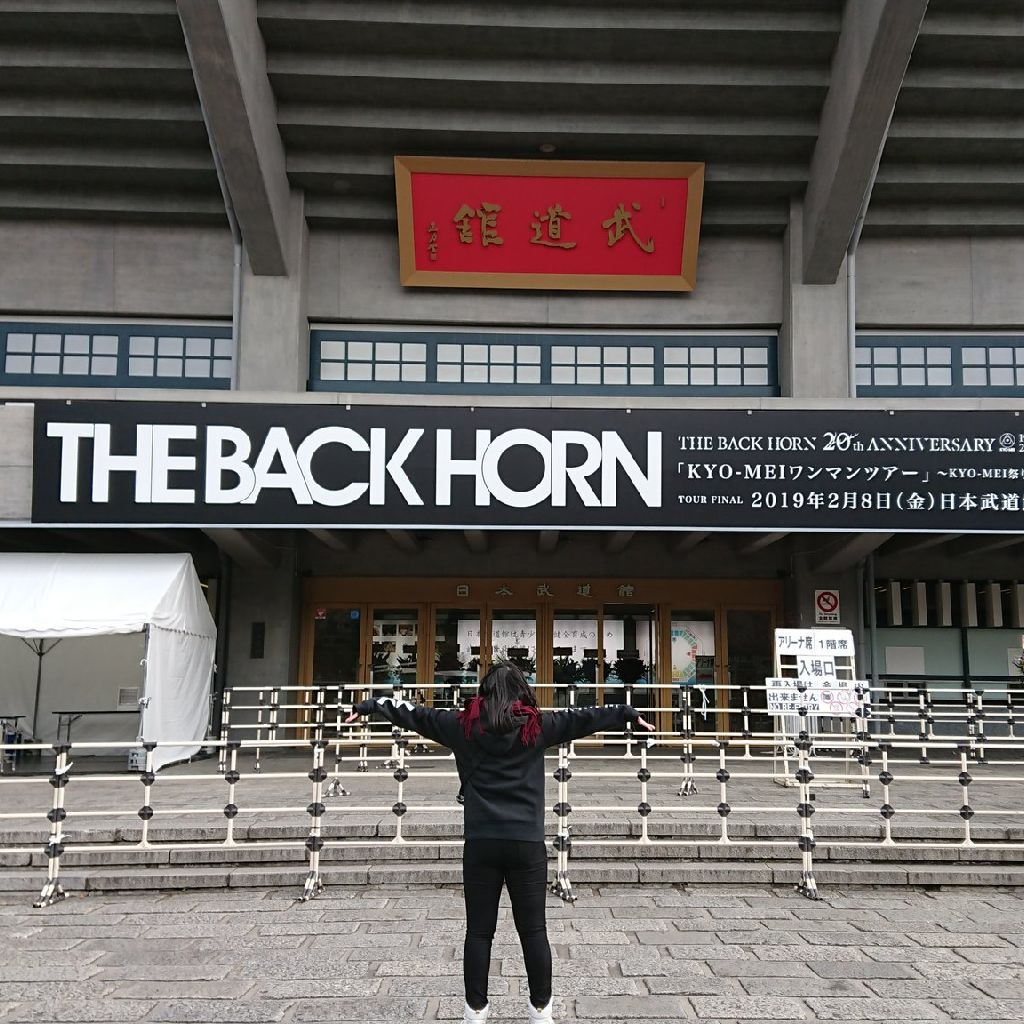 THE BACK HORN「KYO-MEI MOVIE TOUR」共鳴祭り武道館について #13