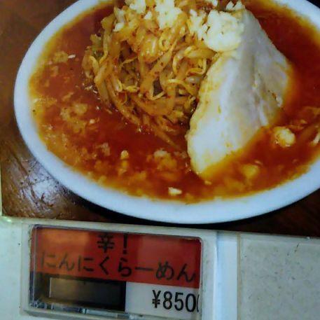 【泥酔ラジオ453】