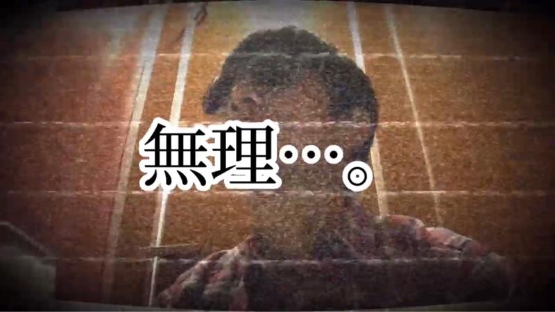 【泥酔ラジオ503】