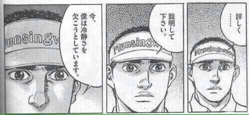 【泥酔ラジオ582】ボクシングと「桑ばら」にて起きたくっだらないクレームについて