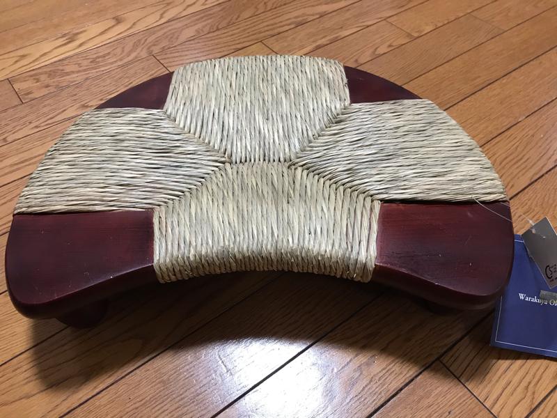 【泥酔ラジオ634】椅子!