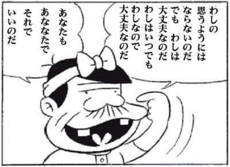 【泥酔ぢゃないラジオ636】きっと大丈夫トランプさん