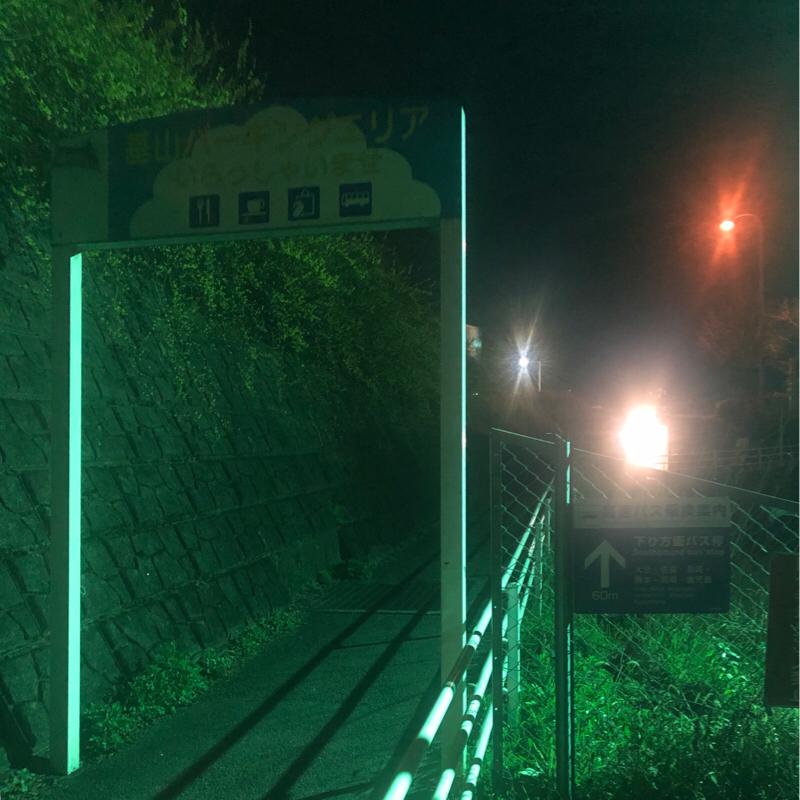 九州遠征1日目を振り返る(夜道を歩きながら)