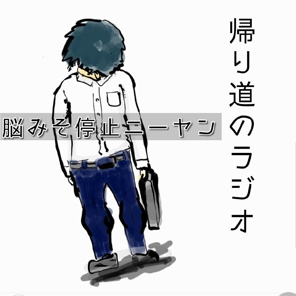 モヤッとしたweb記事「日本人はなぜベビーカーを手伝えないのか?」について暑苦しく語るサミーニーヤン