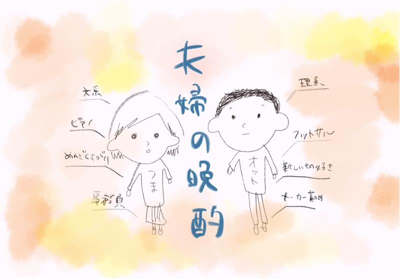 8. 漫画を知らない人たちの漫画トーク