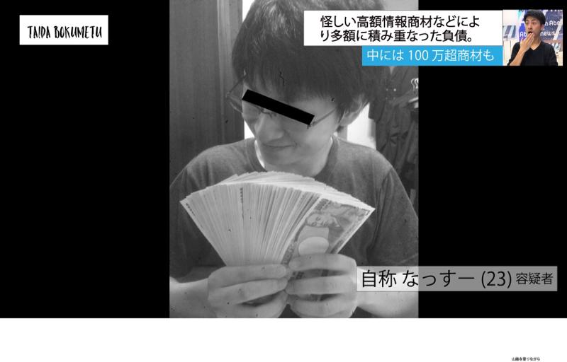 #13.5 ダラダラと反省会