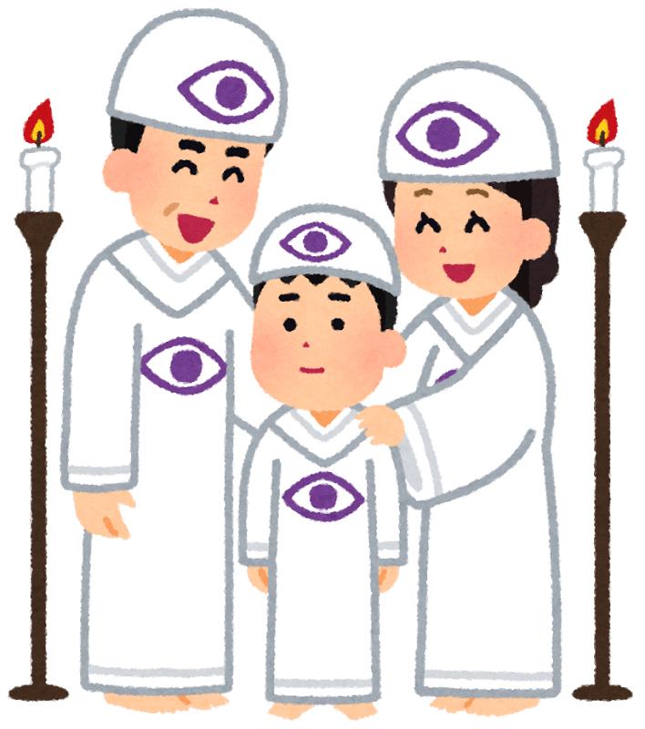 #45 カルト宗教