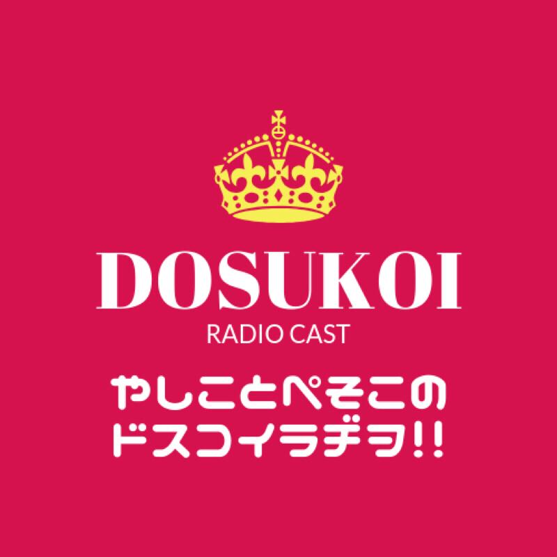 #05「遠征レポート① 〜メッツァビレッジ〜」
