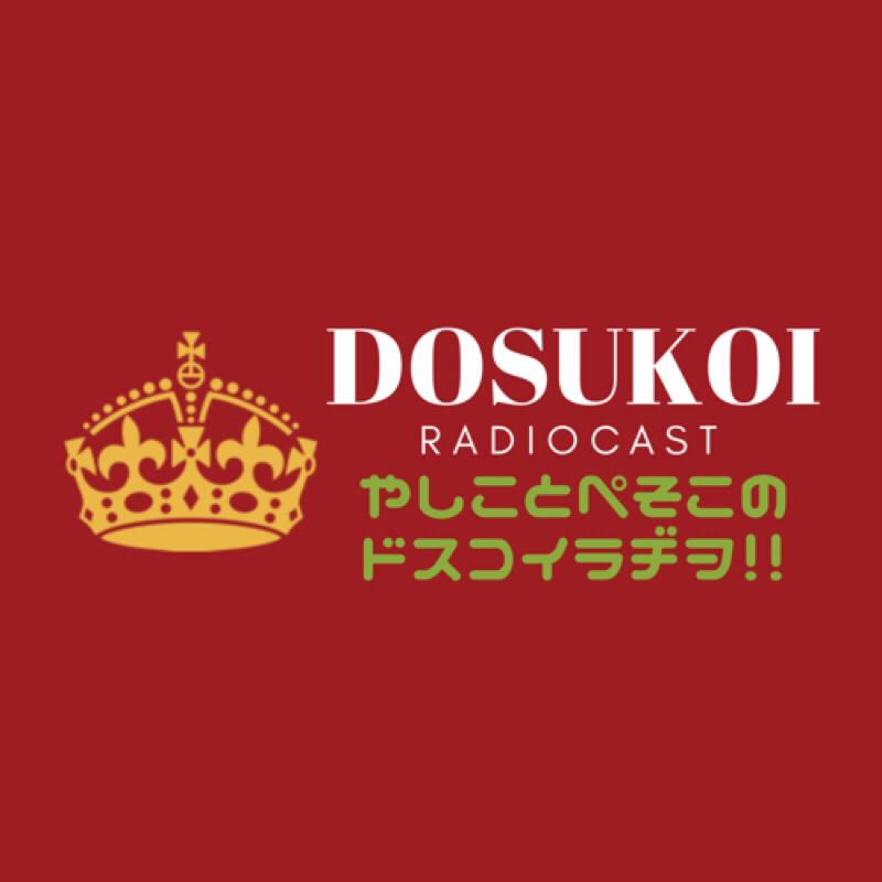 """#158「""""MOTTAINAI""""は正義!」"""