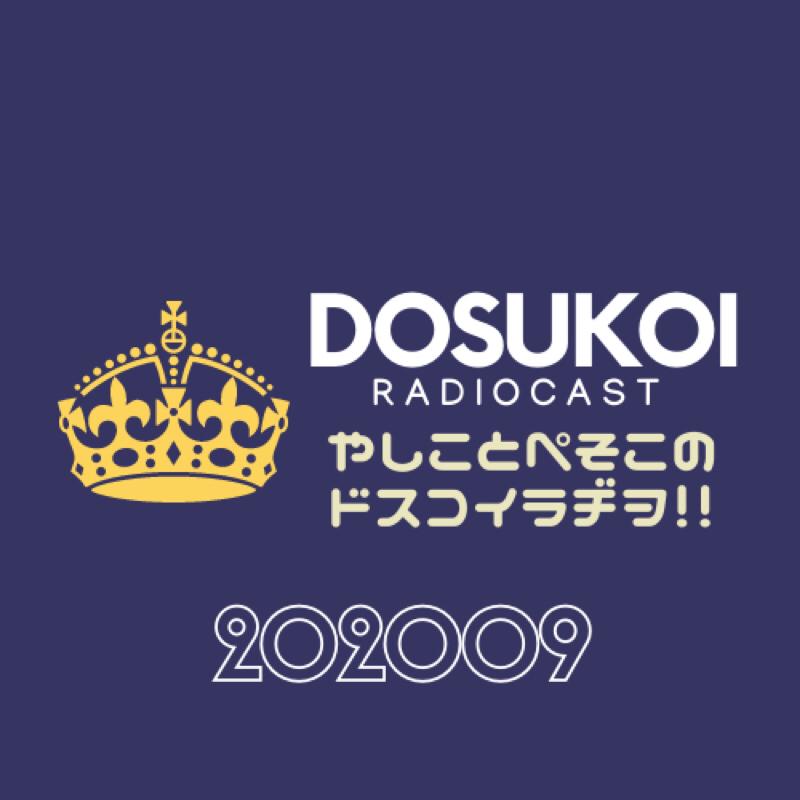 #470 天ぷらで12分間グルメチャレンジ!