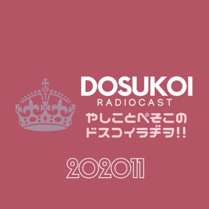 """#526 """"再び""""のラーメンで12分間グルメチャレンジ!"""