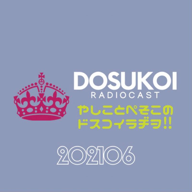 #706 最近の音楽チャート(←郷愁と未来への希望を込めて)