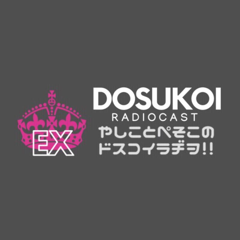 EX_#12 2年振りのなんちゃってデイキャン△