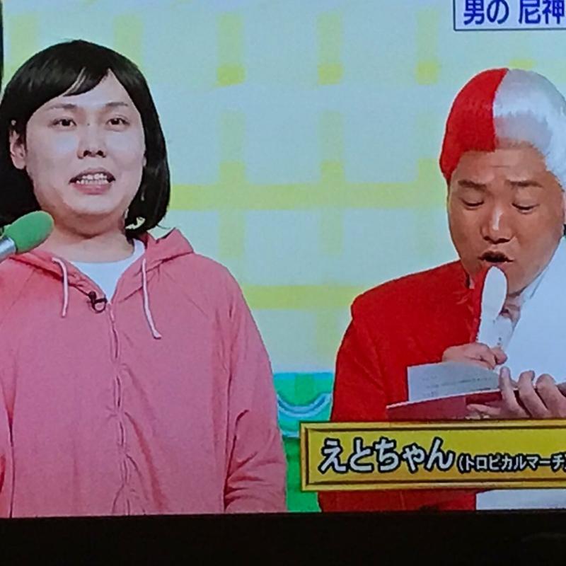 #51  どきゅぴぃLIFEに児島さんが来たぞSP!の巻