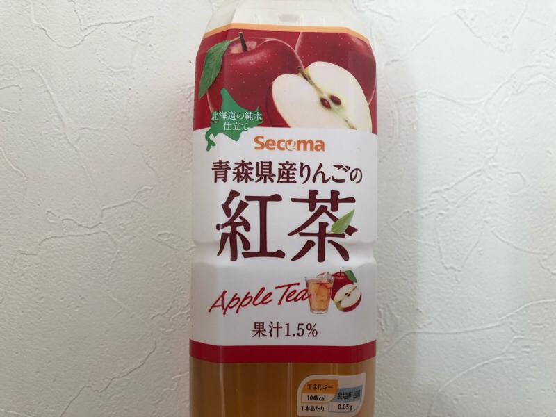 セイコーマートのりんご紅茶の商品レビュー