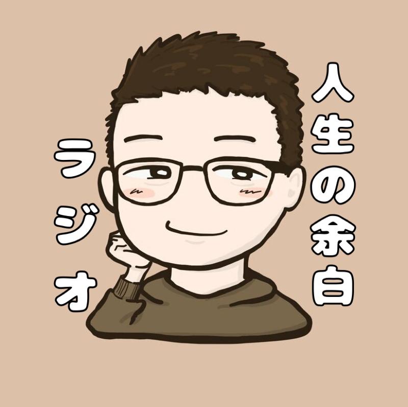 """#13 祝結婚1周年""""2人の出会いはオミアイ!?"""""""