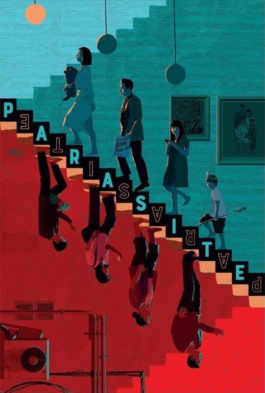 【ひとり回】「パラサイト 半地下の家族」見ました。ネタバレなし
