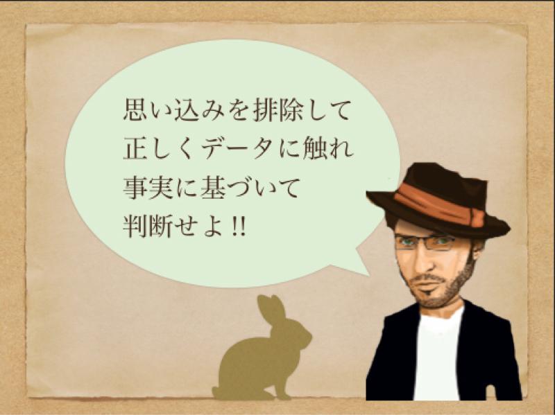 【第83章】(書評)FACTFULNESS / ファクトフルネス